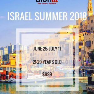 AishLIT 2018 Israel Trip Flyer - Aish LA Website