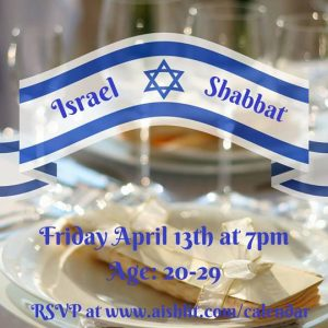 AishLIT Happy 70th Israel Shabbat Flyer - Aish LA Website