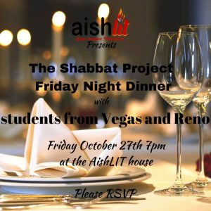 AishLIT Rocking Shabbat Flyer - Aish LA Website