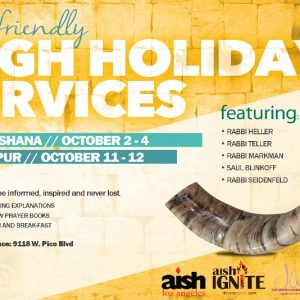JMI 2016 High Holidys Services - Aish LA Wesbite