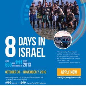 JMI 2016 Israel Trip - Aish LA Website