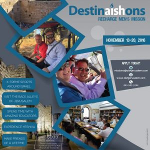 JMI DestinAISHions Mens Trip - Aish LA Website