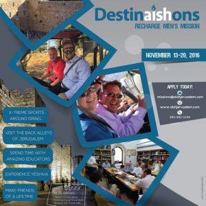 JMI DestinAISHions Mens Trip - Aish LA Website