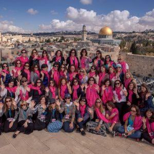 JWI Israel Trip - Aish LA Website 16