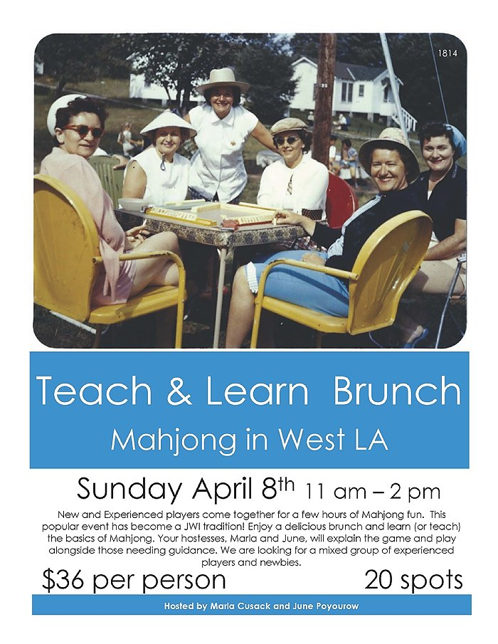 JWI Teach and Learn Brunch - Aish LA Website