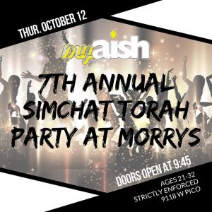 MyAish 2017 Simchat Torah Party - Aish LA Website