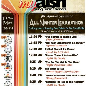 MyAish 4th Annual Sahvuot All-Nighter Learnathon - Aish LA Website