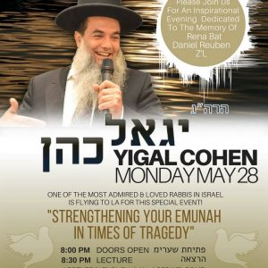 MyAish Rabbi yigal Cohen 2018 - Aish LA Website