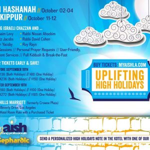 MyAish Uplifting High Holidays - Aish LA Website