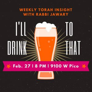 MyAish Wekkly Torah Insights With Rabbi Jawary - Aish LA Website