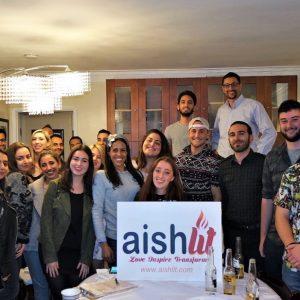Taco, Tequila, and Torah Tuesdays 05:15:2018 - AishLIT Website 27