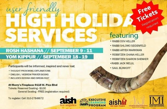 Aish LA High Holidays 2 - weekly newsletter
