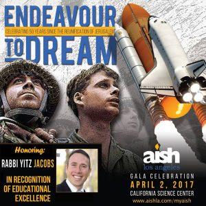 Executive Learning 2017 Aish Gala - Aish LA Website