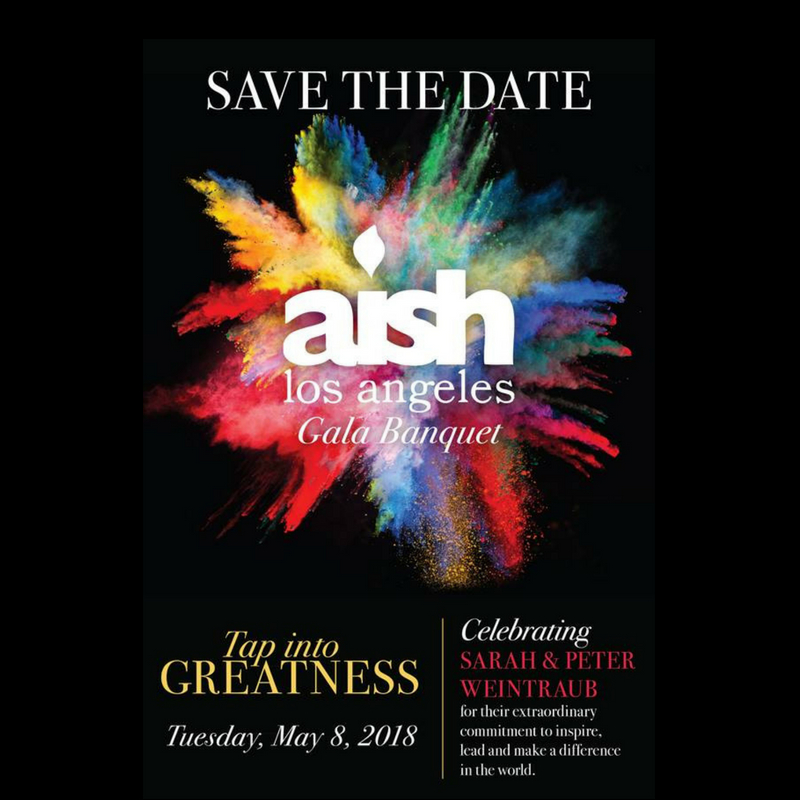 2018 Aish Gala Flyer - Aish LA Website