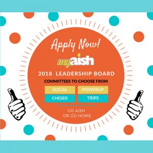 2018 MyAish Leadership Board - Aish LA Website