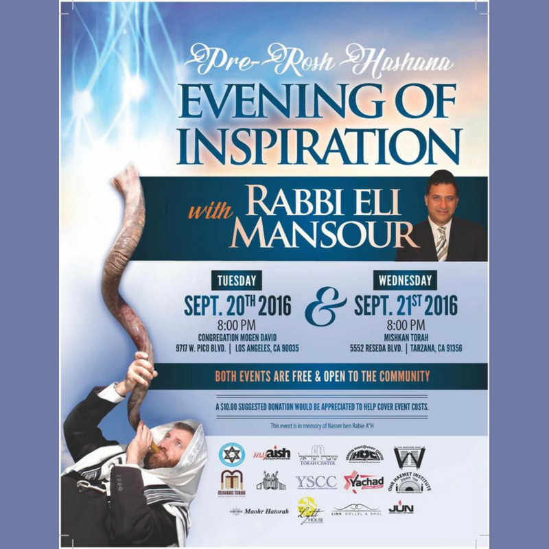 MyAish Special Guest Speaker Rabbi Eli Mansour - Aish LA Website