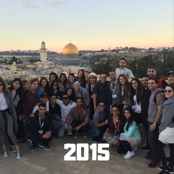 MyAish Israel Trip 2015 - Aish LA Website