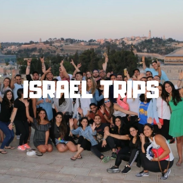 MyAish Israel Trips Cover Photo - Aish LA Website