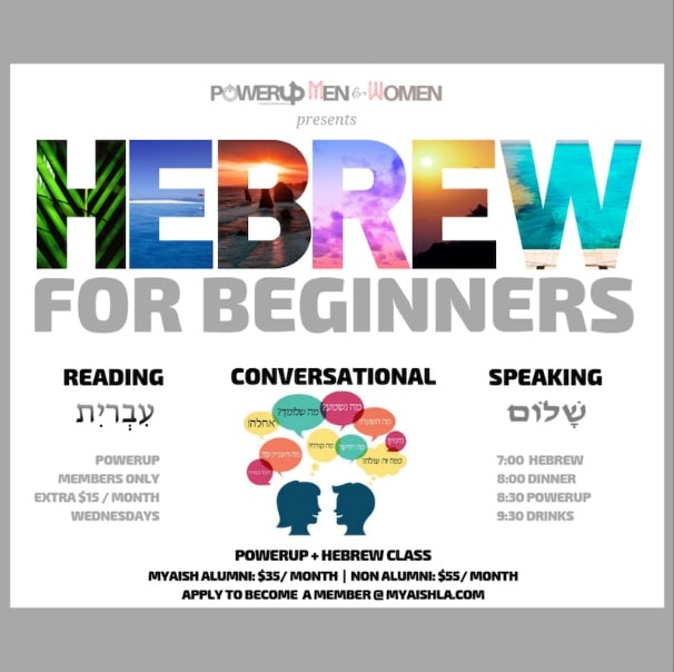 MyAish PowerUP Hebrew Class - Aish LA Website