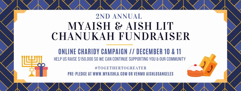 MyAish Chanukah Charidy Campaign - Aish LA Website