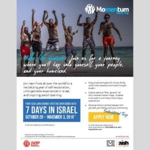 JMI Men Israel Trip Flyer - Aish LA Website