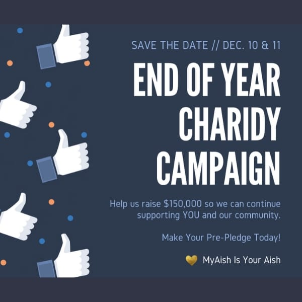 MyAish End of Year Charidy Event - Aish LA Website