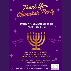 JWI Thank You Chanuka Party - AishLA Website