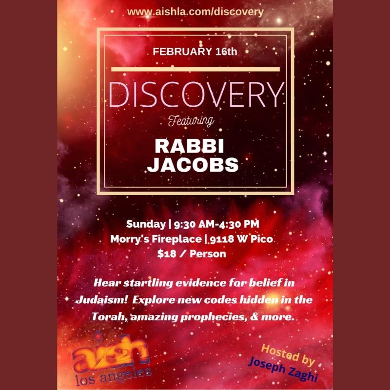 MyAish Discovery - Aish LA Website
