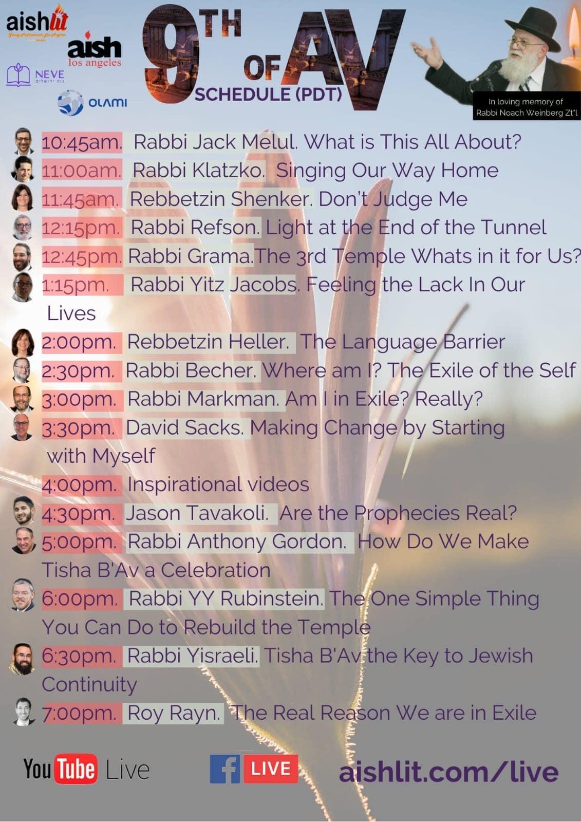 AishLIT Tisha B'Av Live All Day Event